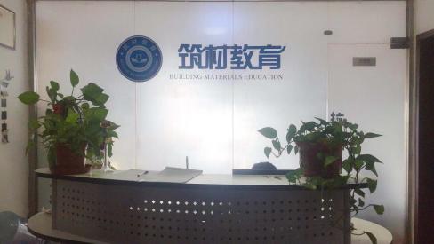 """北京筑材教育是真的吗?消防""""筑材教育口碑赢人心"""""""