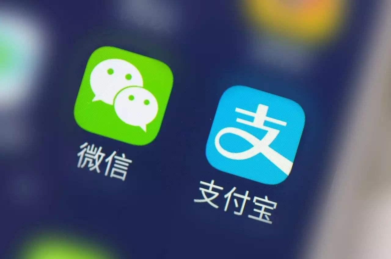 支付宝成中国最受欢迎数字钱包 微信QQ分列二三