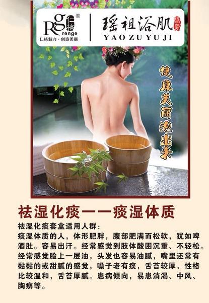 徐州昱肤洁仁格品牌系列产品招商工作传佳讯