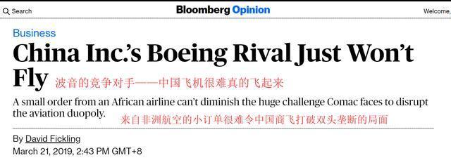 """波音遭多国停飞,中国飞机或斩获非洲订单!美媒却""""酸""""了?:波音787座位分布图"""