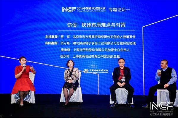 东方爱婴蝉联中国特许连锁百强 引领中国早教产业革新