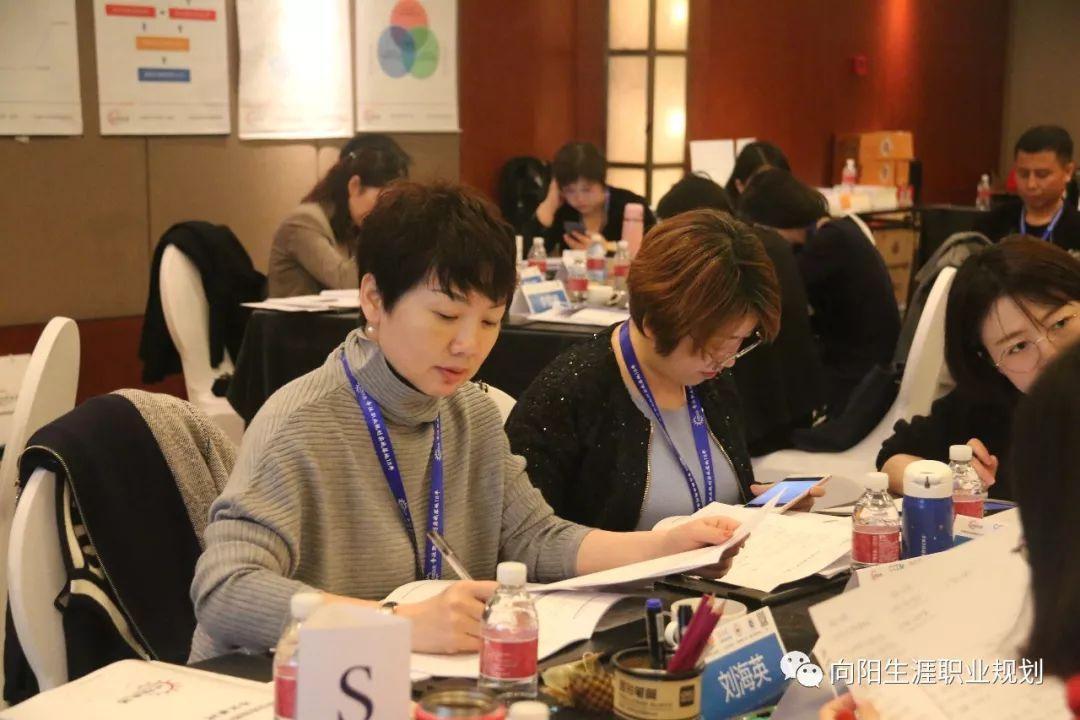 62期中国职业规划师学员现场