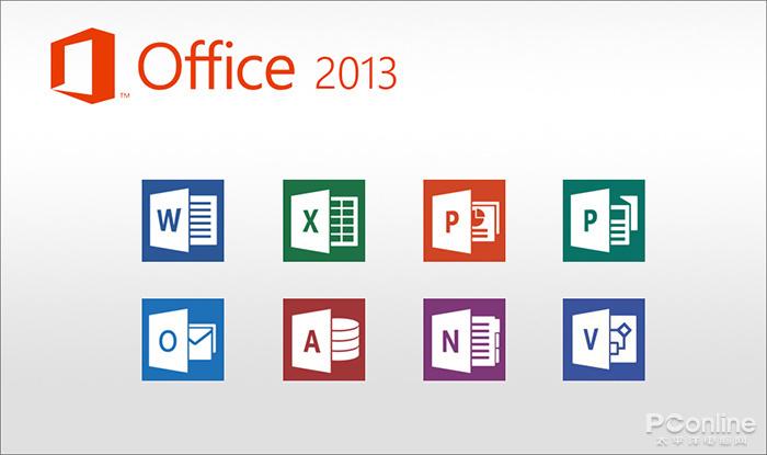 Office换新 – 这Office图标进化史你都见过吗的照片 - 6