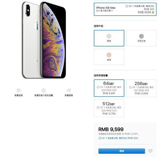 为啥同级别iPad售价比iPhone低几千元?的照片 - 2