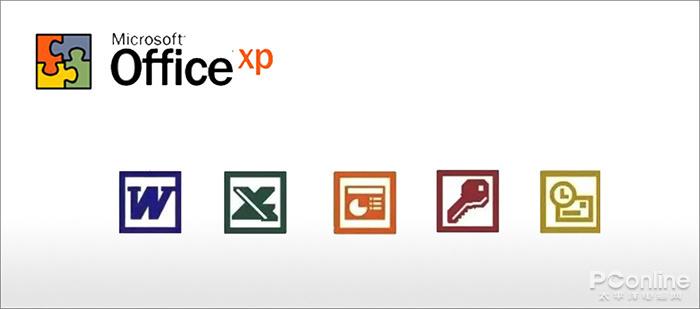 Office换新 – 这Office图标进化史你都见过吗的照片 - 10