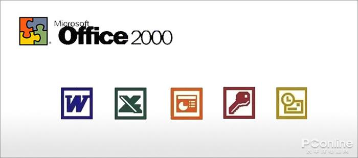 Office换新 – 这Office图标进化史你都见过吗的照片 - 11