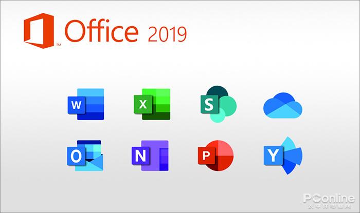 Office换新 – 这Office图标进化史你都见过吗的照片 - 3