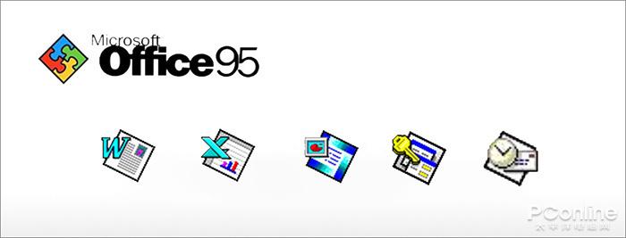 Office换新 – 这Office图标进化史你都见过吗的照片 - 13
