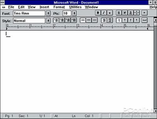 Office换新 – 这Office图标进化史你都见过吗的照片 - 14