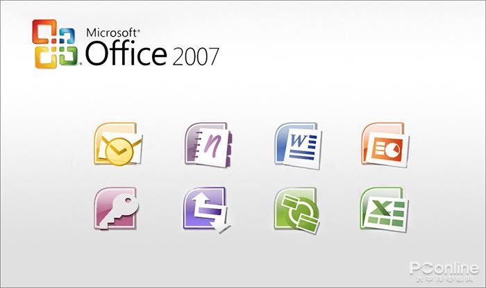 Office换新 – 这Office图标进化史你都见过吗的照片 - 8