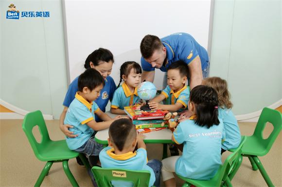 贝乐英语塑造浓厚英语氛围,激发孩子高效学习潜能