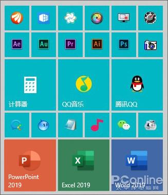 Office换新 – 这Office图标进化史你都见过吗的照片 - 2