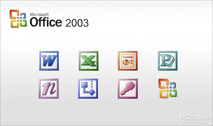 Office换新 – 这Office图标进化史你都见过吗的照片 - 9