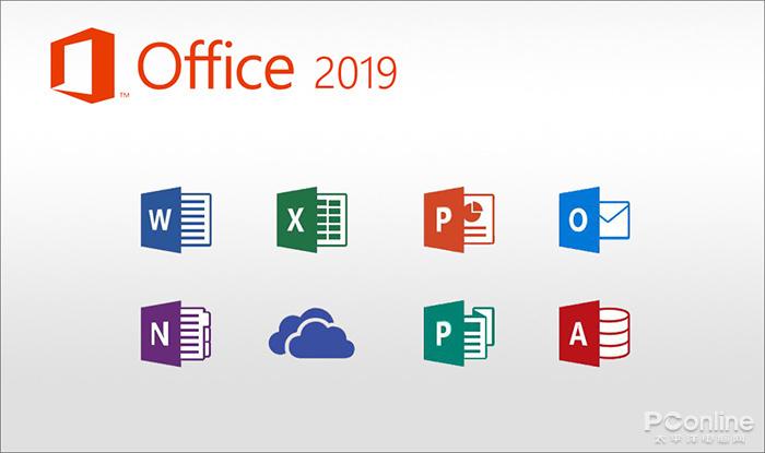 Office换新 – 这Office图标进化史你都见过吗的照片 - 4