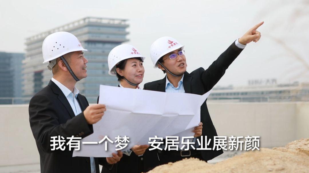中青建筑加固公司