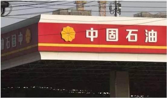 看到这种山寨加油站要绕着走 很多车主被坑过