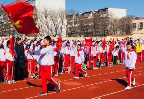 长宁道第一小学第一次代表大会暨少工委成立仪式
