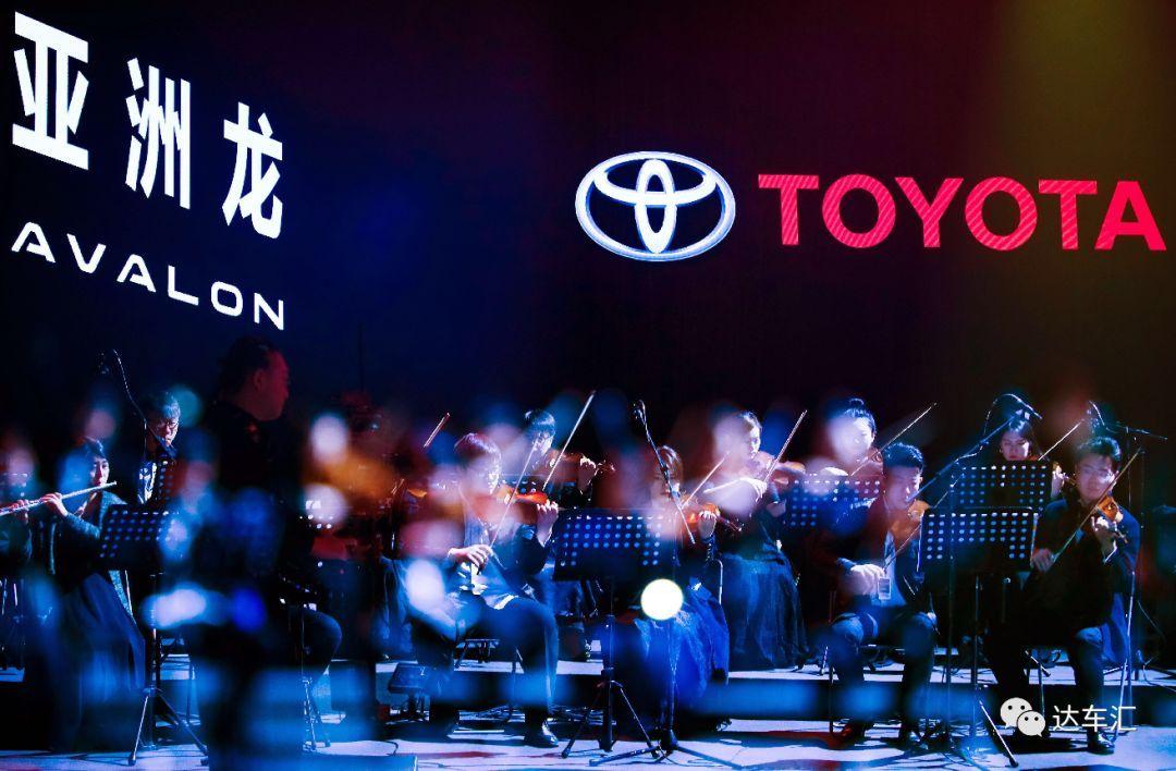 一汽丰田二次创业能否成功 就看亚洲龙的了