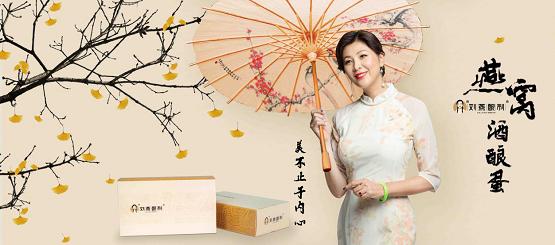当针织女王遇上刘燕酿制,惊艳的不止是时光