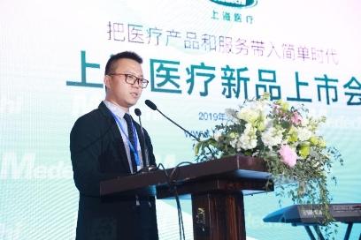 上海醫療發布五大醫美新品 把醫療產品服務帶入簡單時代