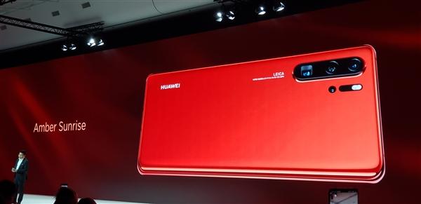 华为P30/P30 Pro正式发布:4000万像素 10倍混合变焦的照片 - 10