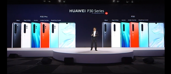 华为P30/P30 Pro正式发布:4000万像素 10倍混合变焦的照片 - 11