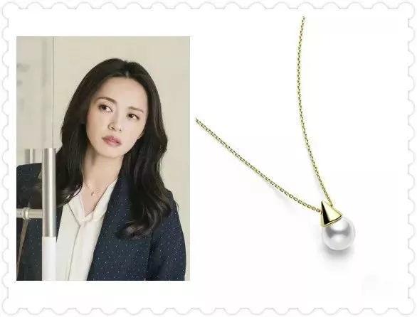 TASAKI珍珠项链