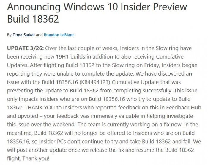 微软承认累积更新错误导致部分Slow用户无法升至Build 18362的照片 - 3