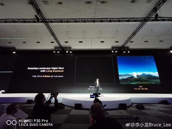 P30 Pro夜拍样张碾压苹果三星引争议 华为:任何人就能拍出的照片 - 5