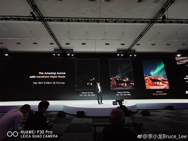 P30 Pro夜拍样张碾压苹果三星引争议 华为:任何人就能拍出的照片 - 4