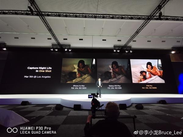 P30 Pro夜拍样张碾压苹果三星引争议 华为:任何人就能拍出的照片 - 3