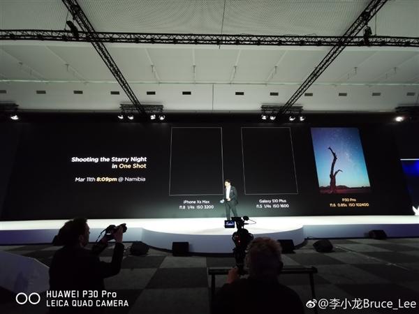 P30 Pro夜拍样张碾压苹果三星引争议 华为:任何人就能拍出的照片 - 2