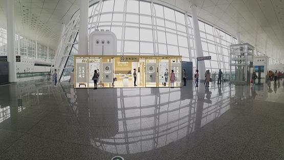 """刘燕酿制落地天河机场玩快闪,携奢华好物向美丽人生""""起飞"""""""