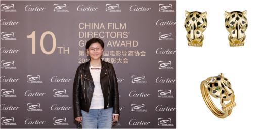 卡地亚鼎力支持中国电影导演协会2018年度表彰
