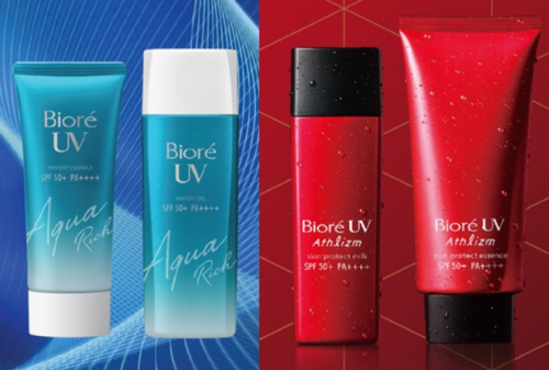 帶上碧柔(Biore)UV,接收春日的心動信號