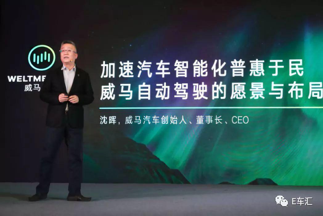 有中国特色的自动驾驶技术 威马EX5会让你心动吗?