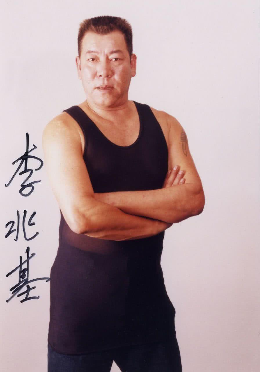 香港演员李兆基因肝癌去世 享年69岁的照片 - 2