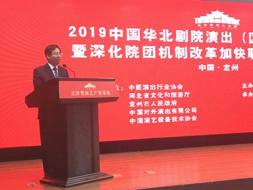 北京六大演艺院团签约定州京津冀演艺产业基地