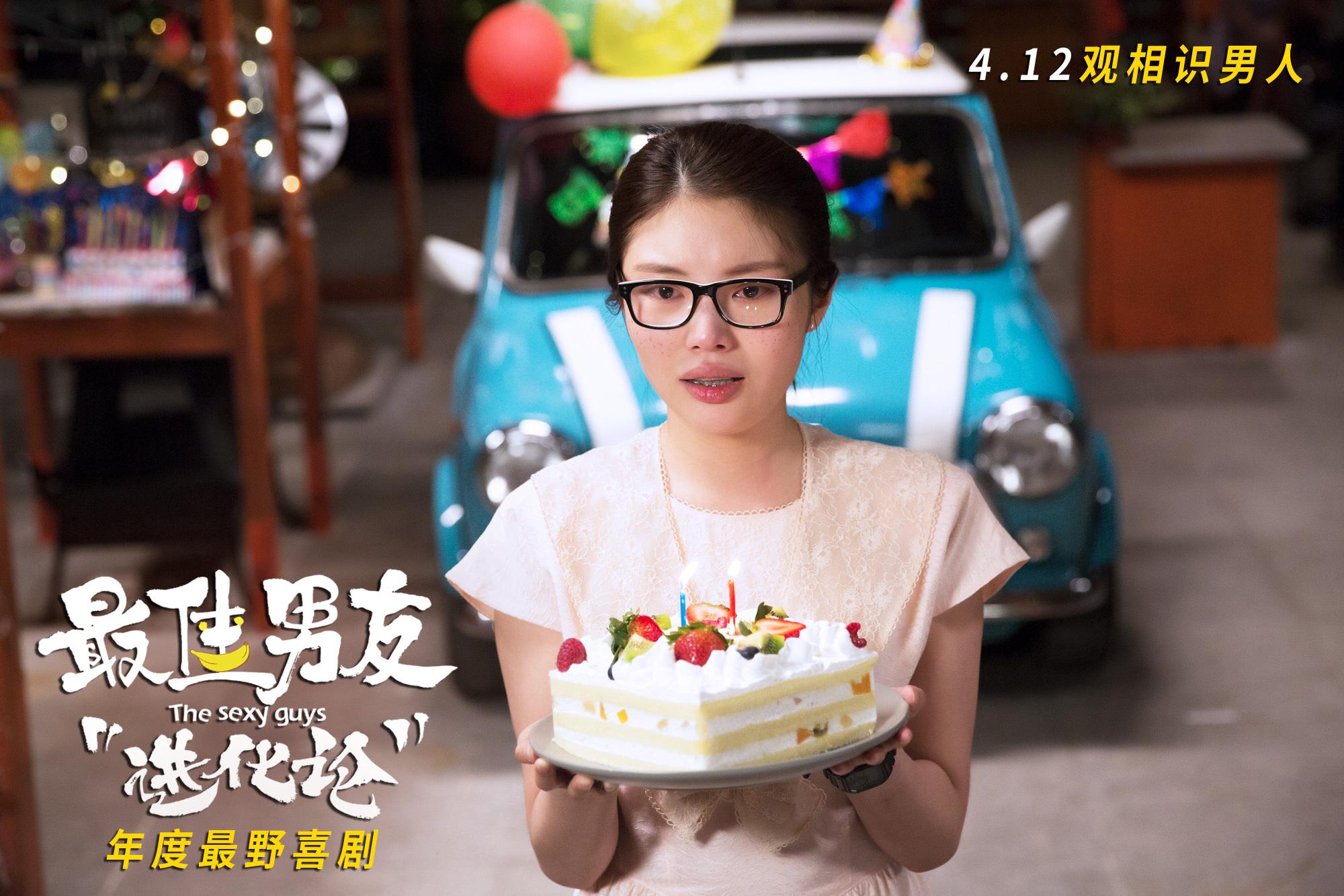中信2娱乐新闻