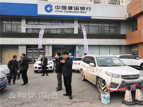 建设银行郑州一支行拖欠巨额房租连夜跑路,造成