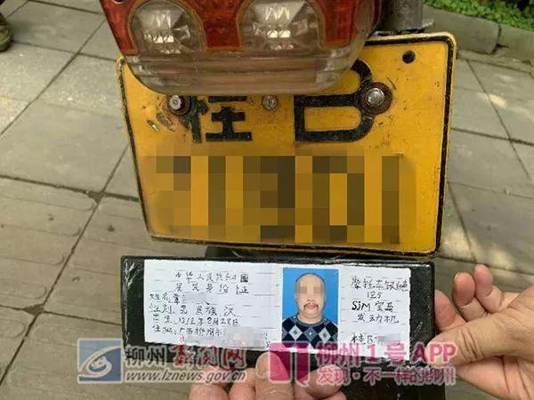 """""""老司机""""掏出手绘驾驶证,场面一度尴尬的照片 - 6"""