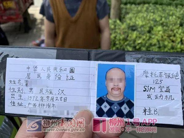 """""""老司机""""掏出手绘驾驶证,场面一度尴尬的照片 - 5"""