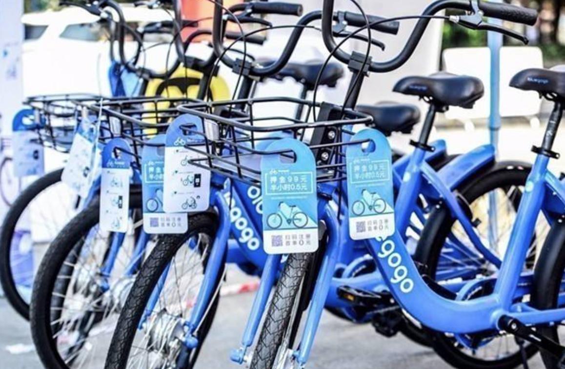 小蓝涨完摩拜涨,共享单车涨声一片;贾跃亭获九城6亿美元投资遭质疑