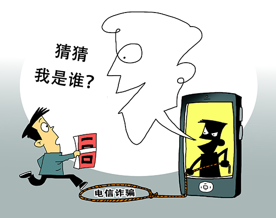 """愚人节防骗手册待查收,小心""""整蛊玩笑""""变电信网络诈骗"""