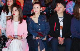 潘紫妍受邀前排觀看上海時裝周大秀
