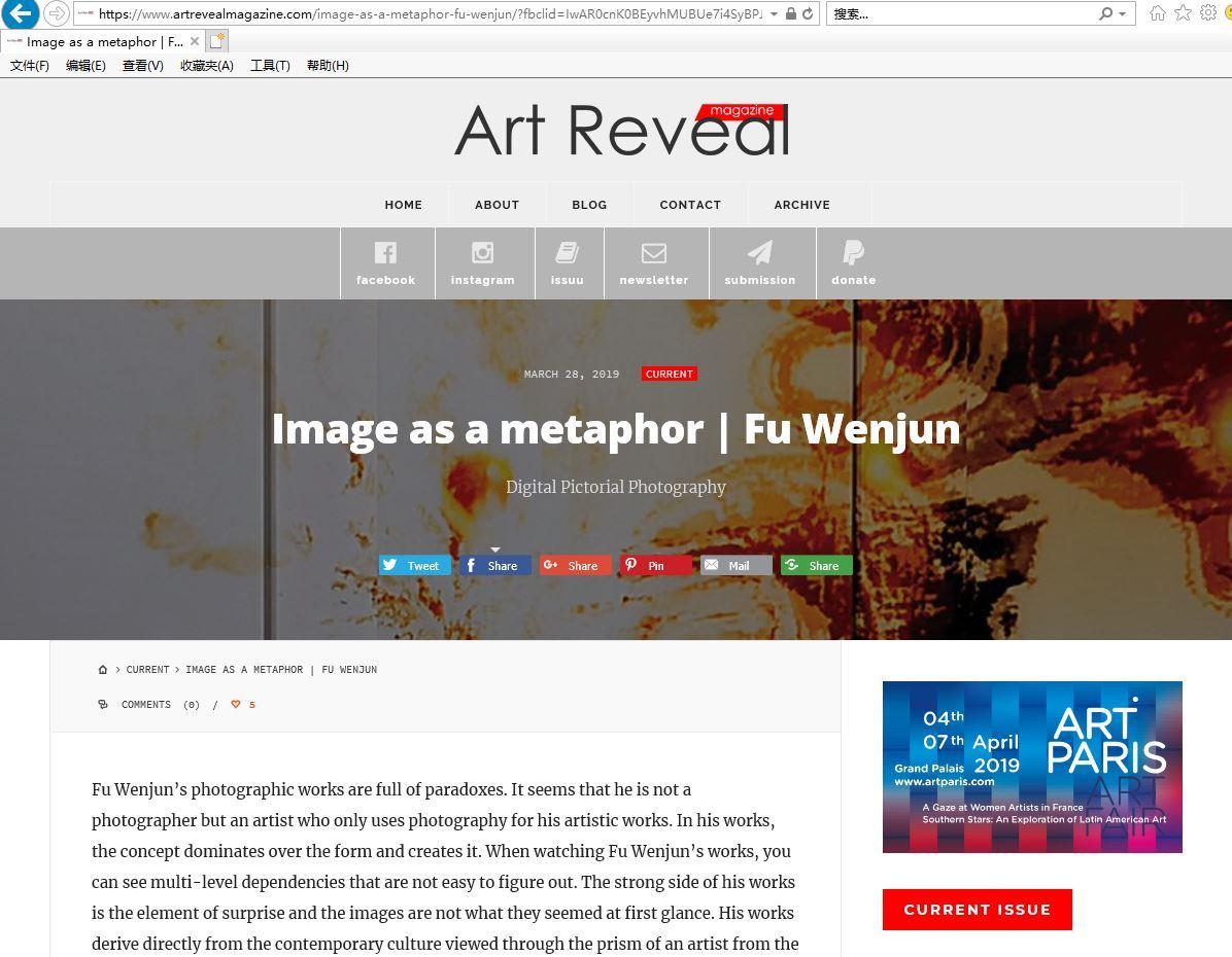 国际艺术杂志ART REVEAL:傅文俊——图像是一种隐喻