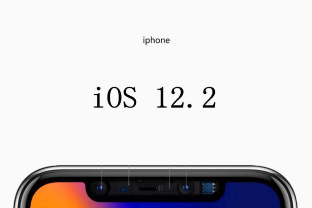 iOS 12升级争论不休,iOS 13将迎来巨大变革!