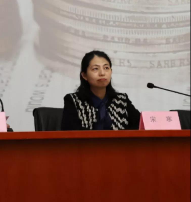 新税新政策 江苏久信律师举办企业实操讲座