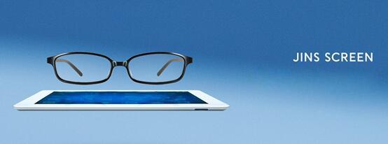 看电脑经常眼睛疼,佩戴JINS睛姿的防蓝光眼镜有用吗?