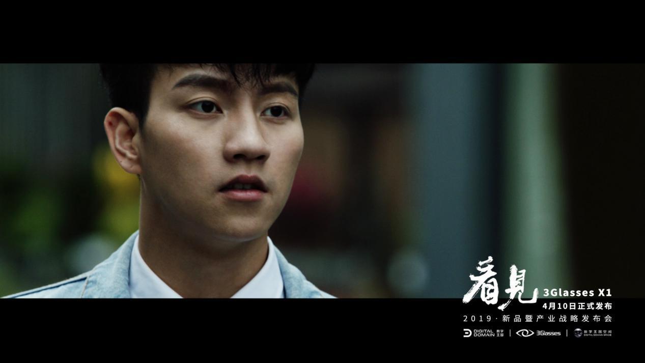 """3Glasses X1新品預告片《愛是看見》曝光:這次,VR很""""暖"""""""
